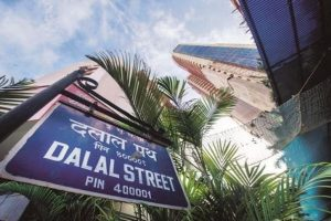 Dalal Street BSE Building Indian Market View